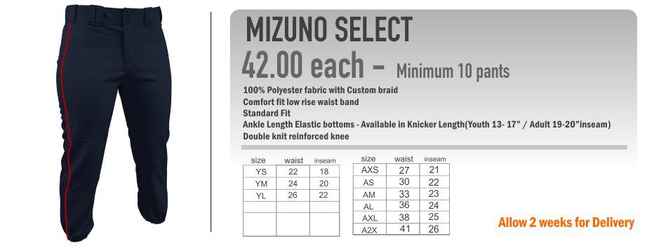 Mizuno_Select